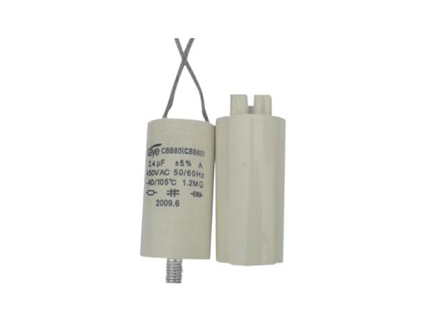 带电容的路灯接线方法